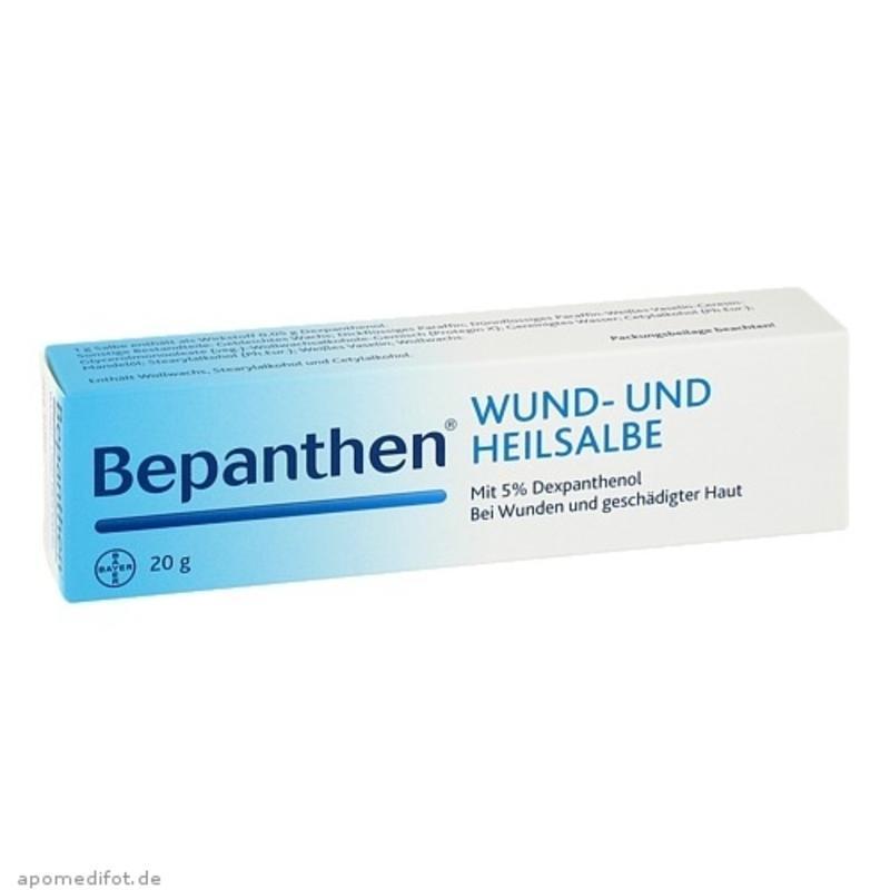 【德国BA】Bayer 拜耳Bepanthen 万能膏 湿疹/尿布湿疹/创伤修护膏 不含激素 20g