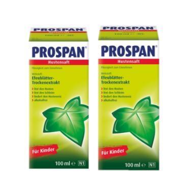 【德国BA】Prospan 小绿叶婴幼儿糖浆 2瓶装