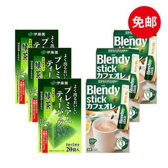 【免邮】伊藤园抹茶绿茶茶包20p3+AGF三合一欧蕾牛奶风味速溶咖啡10p3