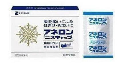 日本哪里可以买消炎药 日本好用的消炎药推荐