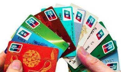 全币种信用卡哪个好 2018全币种信用卡推荐
