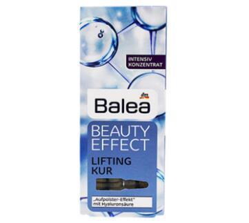 Balea芭乐雅玻尿酸精华好用吗 芭乐雅玻尿酸有激素吗