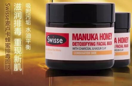 Swisse麦卢卡蜂蜜面膜怎么样 麦卢卡蜂蜜面膜好用吗