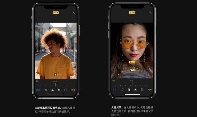 """苹果iOS 12.1将取消自拍美颜效果,正式回应iPhone XS""""美颜"""""""