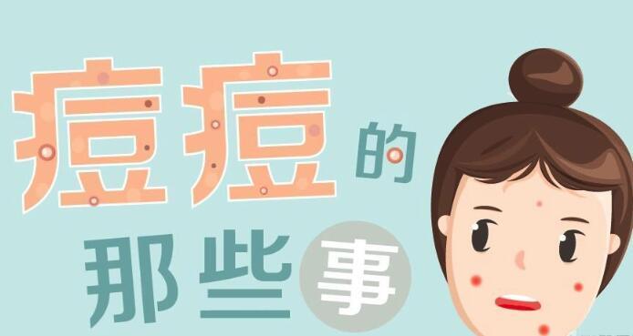 日本去痘印最好的产品有哪些 日本祛痘印药妆单品推荐