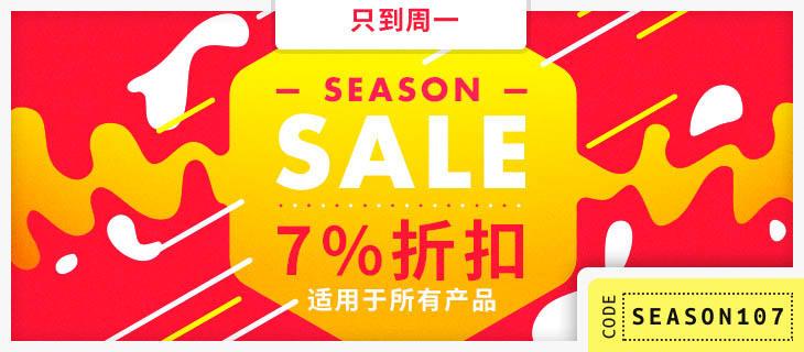 【kidsroom全场促销】7%折扣 截止到周一 没有限额 欲购从速