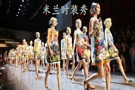 时尚界半壁江山,意大利国际著名奢侈品牌简介