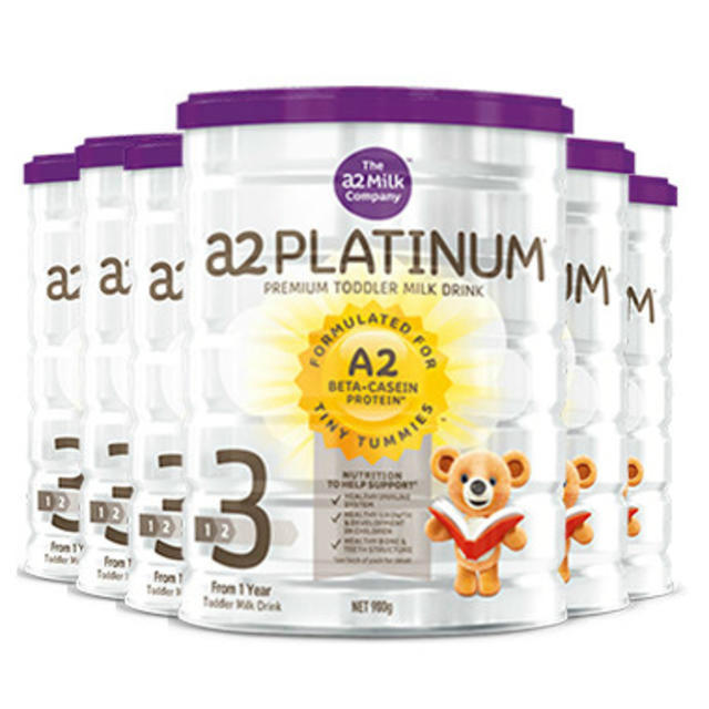 【6罐包郵裝】A2 白金嬰幼兒高端配方奶粉3段