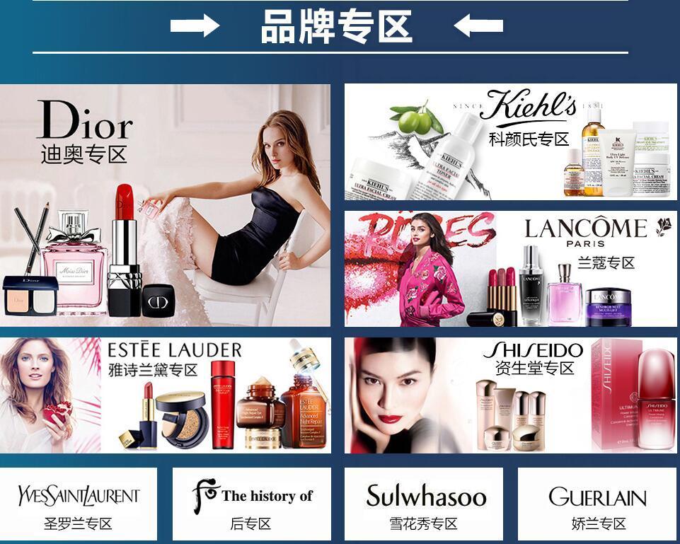 英国代购化妆品,为大家介绍一款开学必备的美妆产品