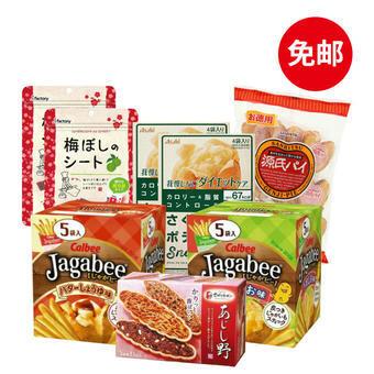 【免邮】零食大礼包(蝴蝶酥、坚果薄饼,卡乐比两种口味+朝日薯条2、梅肉2)