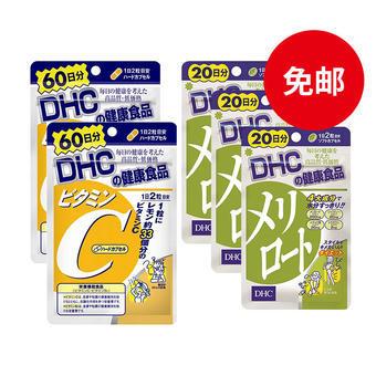 【免邮】蝶翠诗DHC 下半身纤体片 瘦腿丸+维生素C(60日份)