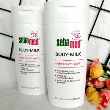 【荷兰DOD】Sebamed 施巴 护肤乳液(适用于干性肤质)200ml