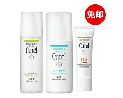 【免邮】珂润Curel套装 实付到手价5328日元,约328元
