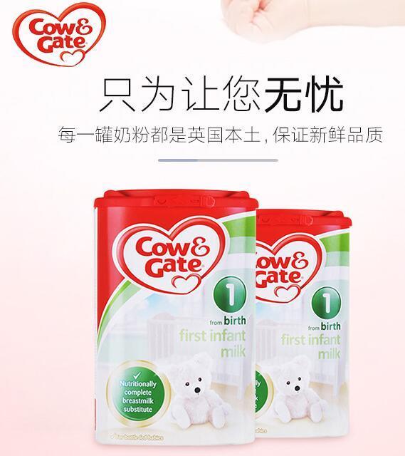 海外代购奶粉品牌,英国牛栏奶粉还有特殊配方?