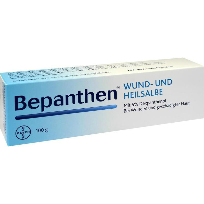 Bepanthen 皮肤愈合修复膏 100g 宝宝尿布疹&amp红屁股,皮肤伤口愈合