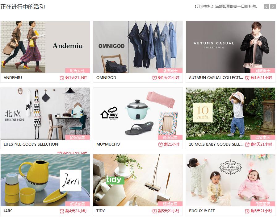 日本GLADD是什么網站? GLADD中文官網主營什么?