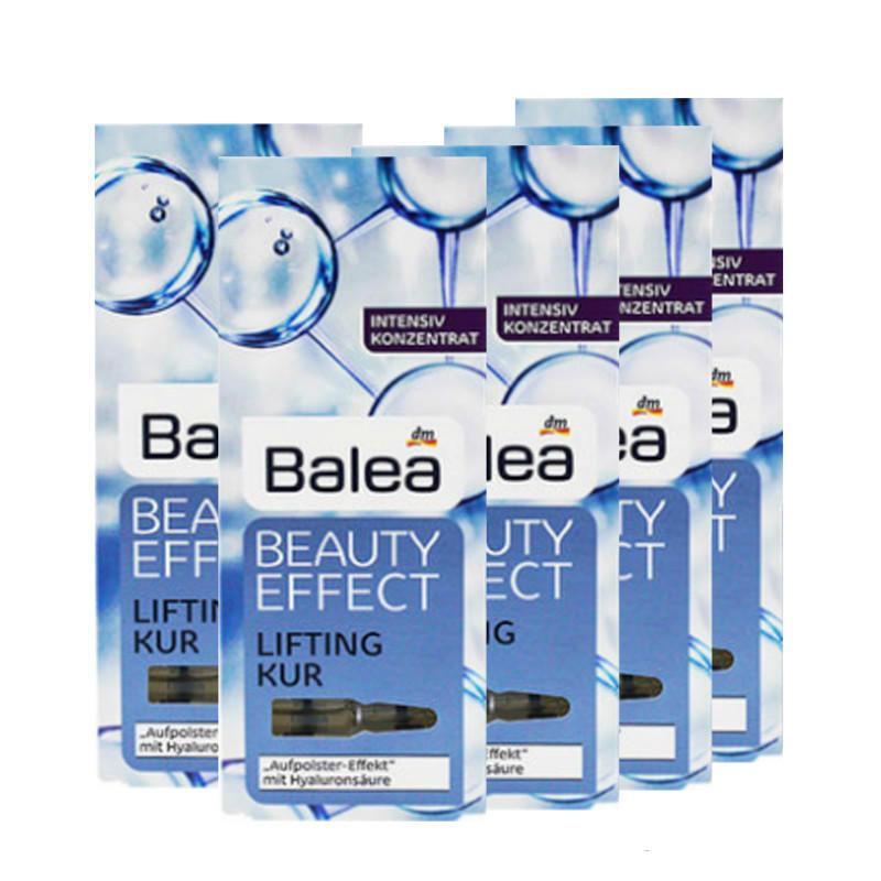 【5盒装】Balea 芭乐雅 浓缩玻尿酸精华液安瓶 7安瓶1ml 5盒低至8折