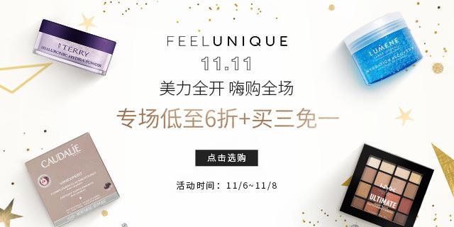 Feelunique中文官网11.11美力全开 全场嗨购低至6折/买三免一+满60英镑包邮