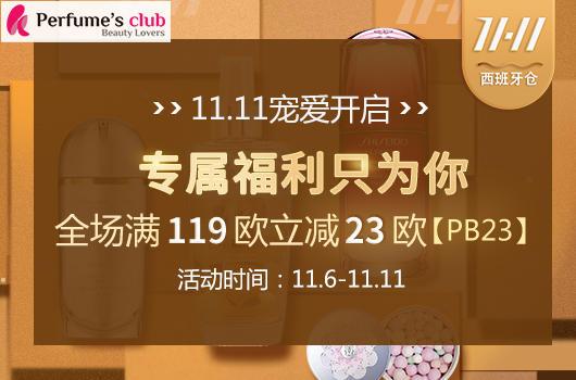 Perfume's Club中文官网双十一大促开启 全场满119欧立减23欧