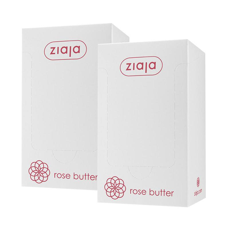 【2盒包邮装】Ziaja 齐叶雅 玫瑰精华面膜 7ml20片2 减少皱纹 提拉紧致 美白亮肤 补水低至85折