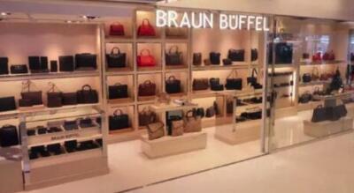 德国包包品牌有哪些 德国包包品牌大全