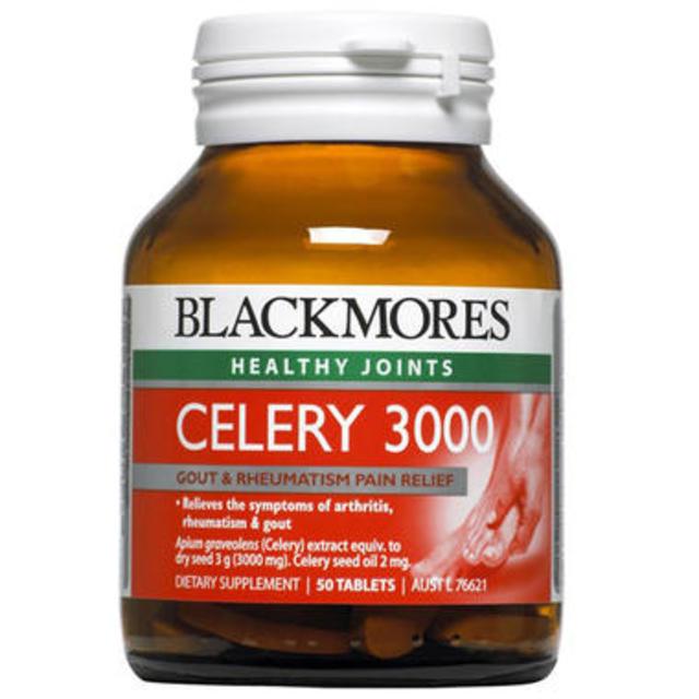 Blackmores Celery3000 西芹籽精华 50片