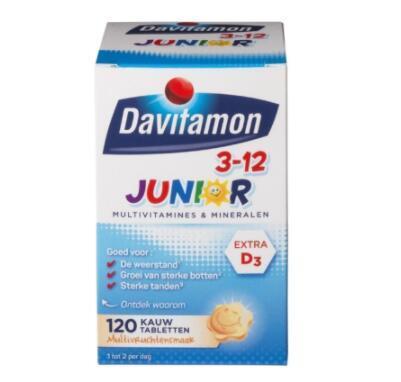 【荷兰DOD】Davitamon 儿童复合维生素咀嚼片(3岁以上)120粒