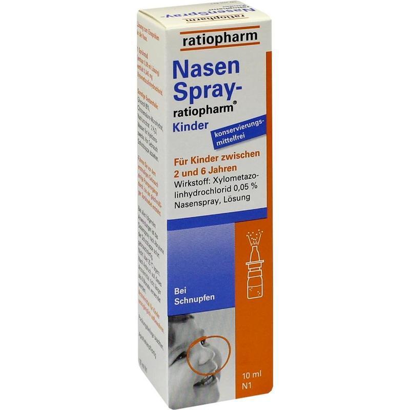 Ratiopharm 儿童鼻炎鼻腔喷雾 10ml 2-6岁幼儿低至8折