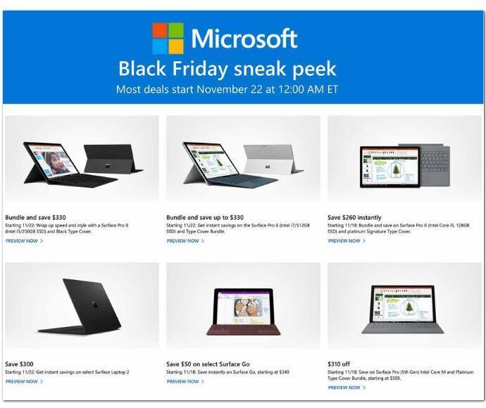 Microsoft Store微软2018 Black Friday黑五促销海报出炉