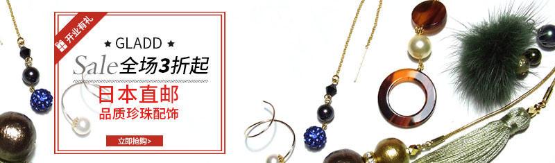 GLADD中文官网