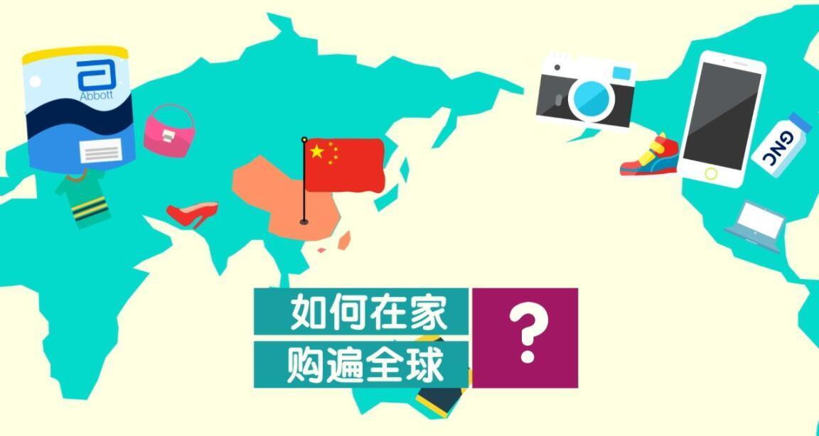 海外转运公司,英国专业的海淘转运公司推荐
