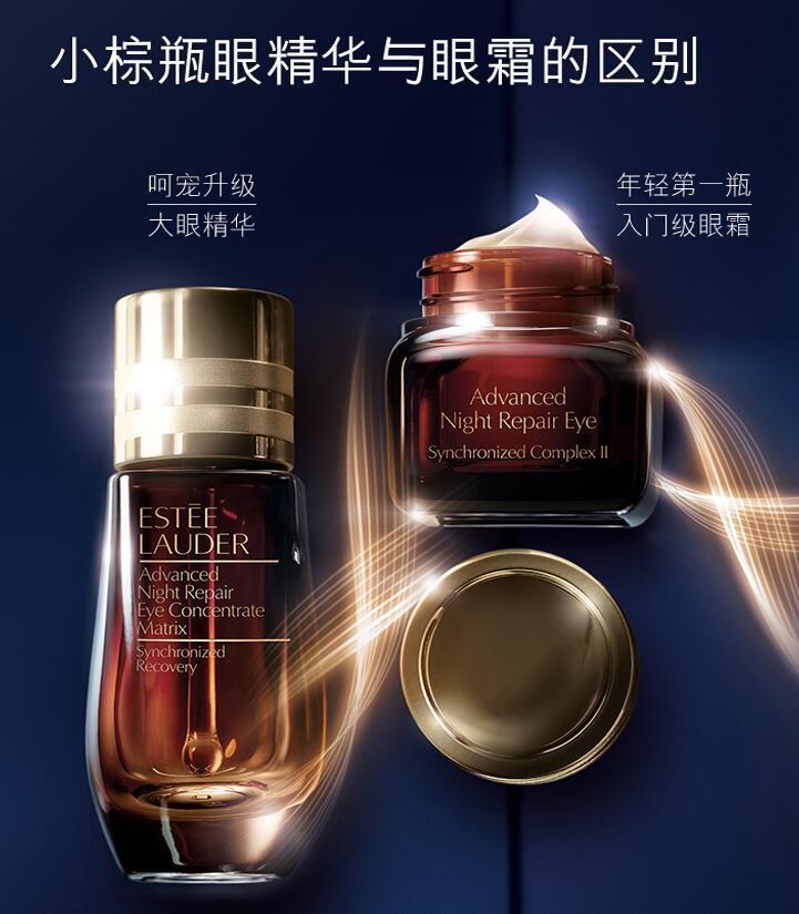 化妆品英国海淘,靠谱的海淘公司海淘雅诗兰黛回国