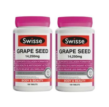 【澳洲CD药房】【黑五限定包邮套装】Swisse 葡萄籽 美白抗氧化 180粒 2件套