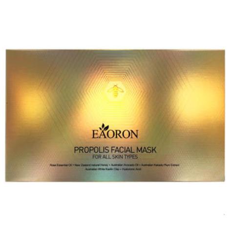 【澳洲PO药房】EAORON 水光蜂胶面膜 10ml8 涂抹式胶囊 赠面膜刷 水润护理收紧肌肤