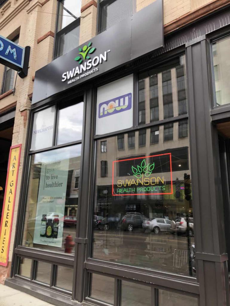 美國Swanson中文官網怎么樣? 美國Swanson中文網詳情