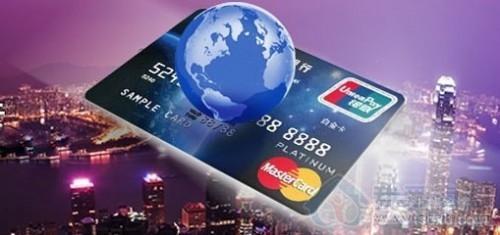 海淘转运攻略-如何使用信用卡