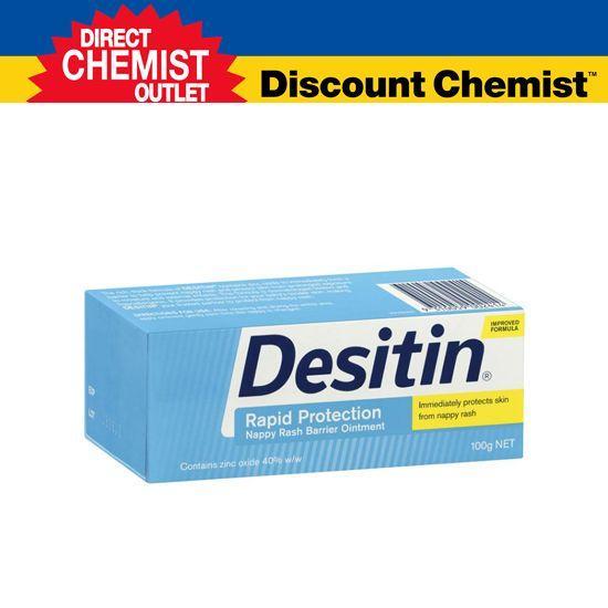 【单品包邮】Desitin 婴儿防尿布疹护臀膏 100g