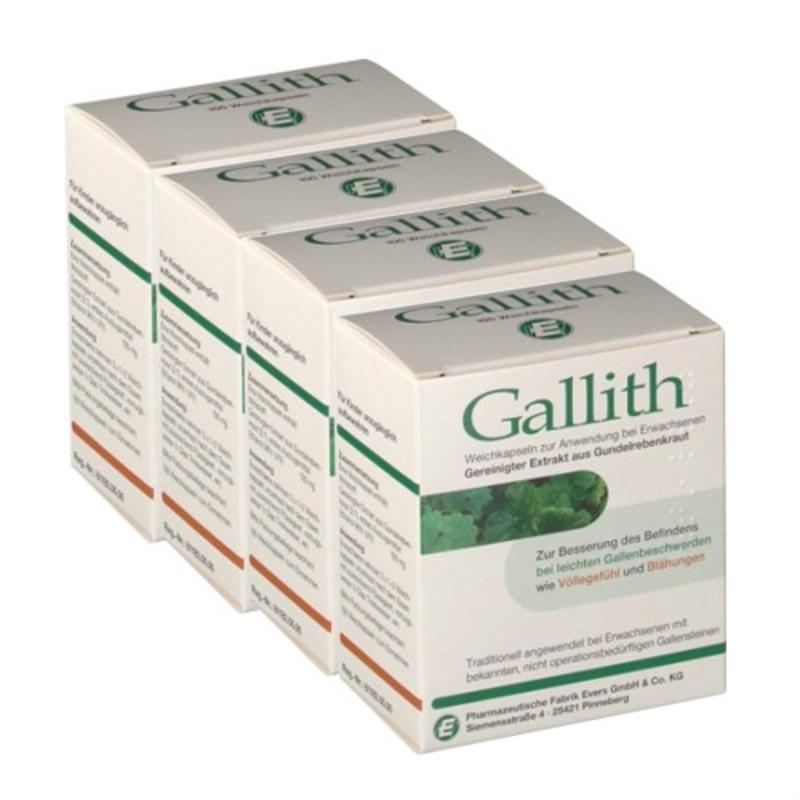 Gallith 爱活 胆通胶囊 常春藤提取物 消除结石100片4盒