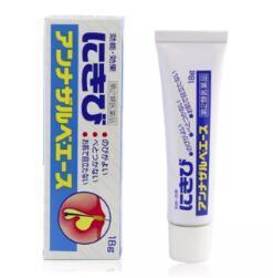 哪款祛痘产品最有效_日本去痘印最火的产品有哪些 最好用的8款祛痘产品都在这里了 ...