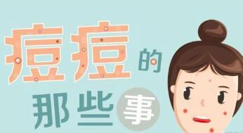 日本去痘印最火的产品有哪些 最好用的8款祛痘产品都在这里了