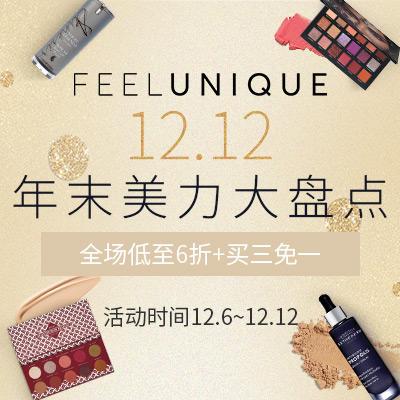 【Feelunique中文官网】12.12美力大盘点低至6折/买三免一