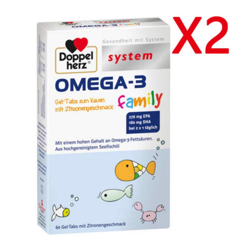 【德国BA】Doppelherz 双心Omega-3儿童深海鱼油咀嚼片 60片 4岁+ 2盒装