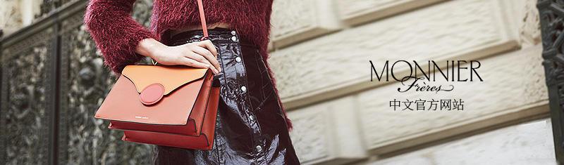 英國GTL時尚購物網