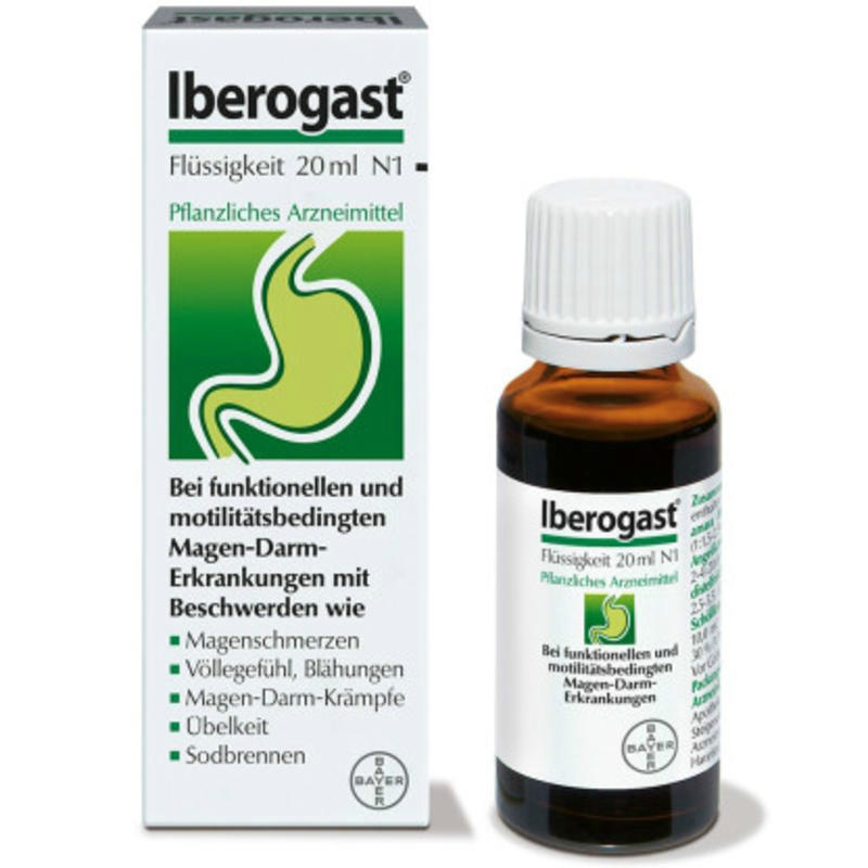 【德国BA】德国拜耳Iberogast 植物肠胃调理液 20ml 调理肠胃/养胃/保护胃黏膜 3岁+