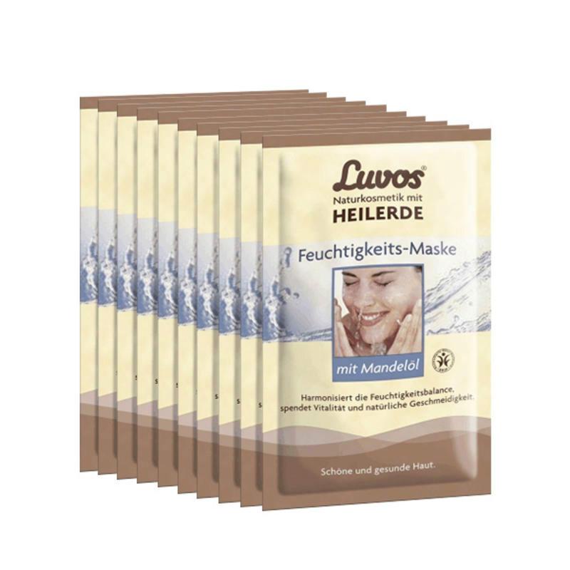 【德國BA】Luvos 天然藥泥甜杏仁油鎖水補水保濕面膜(10片裝) 2x7.5ml 孕婦可用