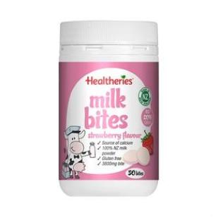 【PD新西兰药房】Healtheries 贺寿利 牛奶味咀嚼片 草莓味 50片