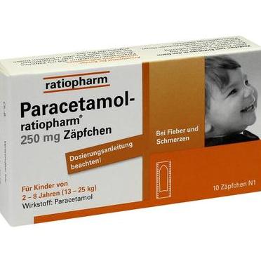 【DC德国药房】Ratiopharm 解热塞剂 10片