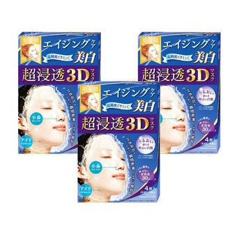 【多庆屋】肌美精Kracie 超渗透净白保湿3D面膜 4片3盒