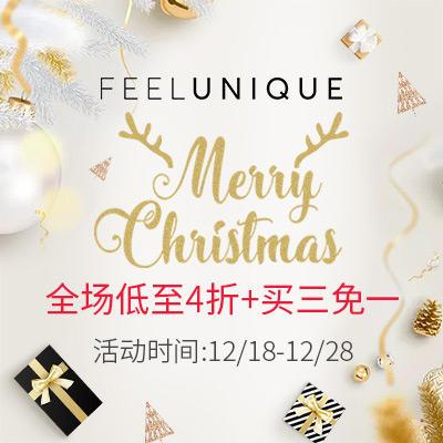 【Feelunique中文官网】圣诞大促全场低至4折/买三免一