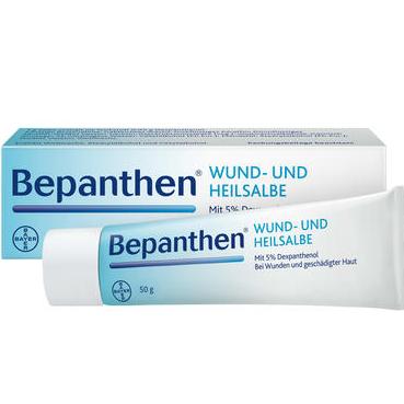 【DC德国药房】BAYER 拜耳 Bepanthen 创伤修复万用霜 50g